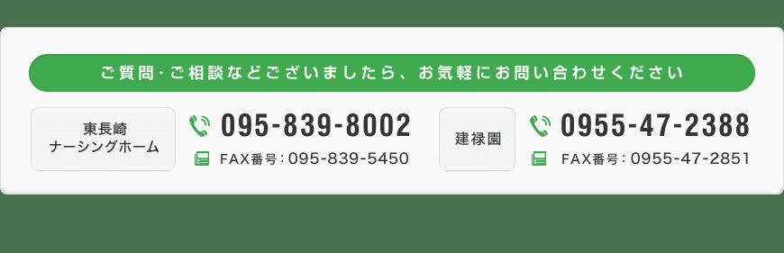 https://fusoukai.jp/files/libs/369/201912131404023018.png